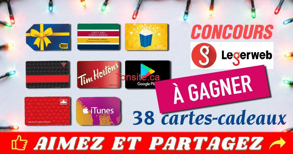 legerweb concours - Concours LegerWeb: Des dizaines de cartes-cadeaux à gagner