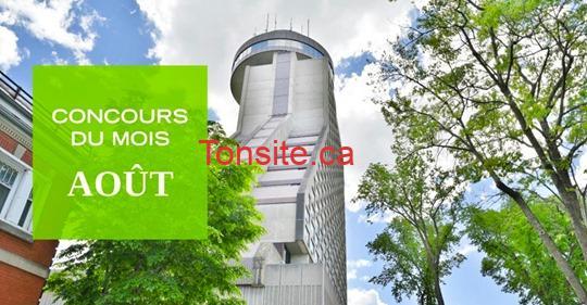 leconcorde concours - Gagnez un séjour de 1 nuit dans une chambre Prestige à l'hôtel Le Concorde Québec
