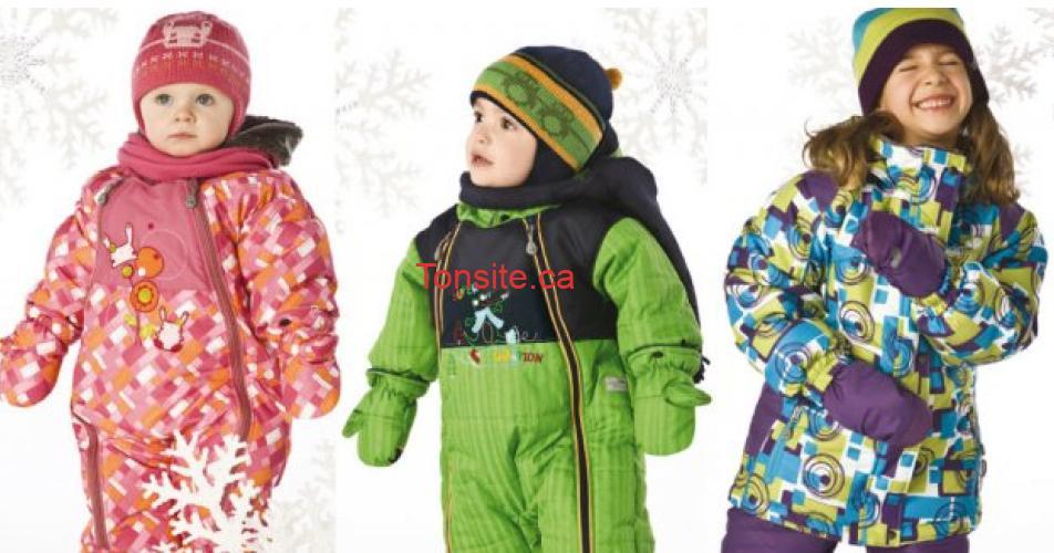 habits neige concours - Gagnez 2 habits de neige Chlorophylle et une paire de bottes pour adulte et pour enfants
