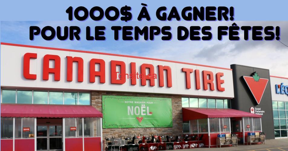 canadiantire 1000 - Gagnez une carte-cadeau Canadian Tire de 1000$
