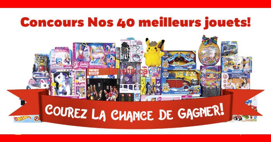 """toysrus concours2 - Gagnez 1 des 4 cartes-cadeaux Toys""""R""""Us de 500$"""