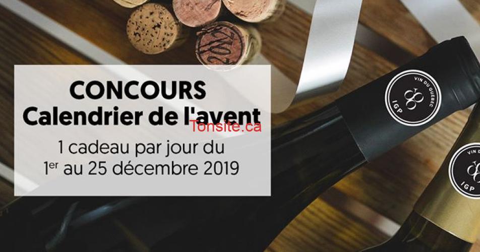 vins concours - Concours Vins du Québec: 1 prix chaque jour jusqu'au 25 décembre