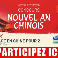 nouvel an chinois concours 240x240 - Gagnez un voyage en Chine pour 2 personnes (valeur de 10,000$)