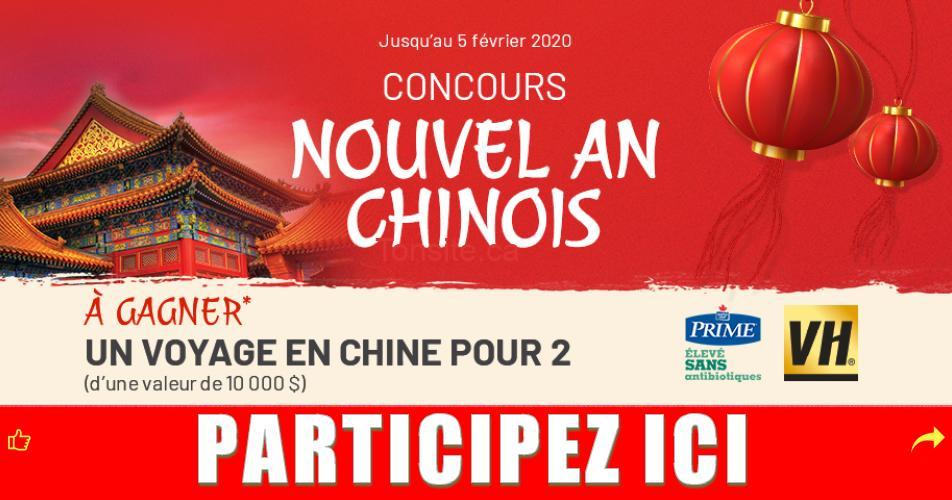 nouvel an chinois concours - Gagnez un voyage en Chine pour 2 personnes (valeur de 10,000$)