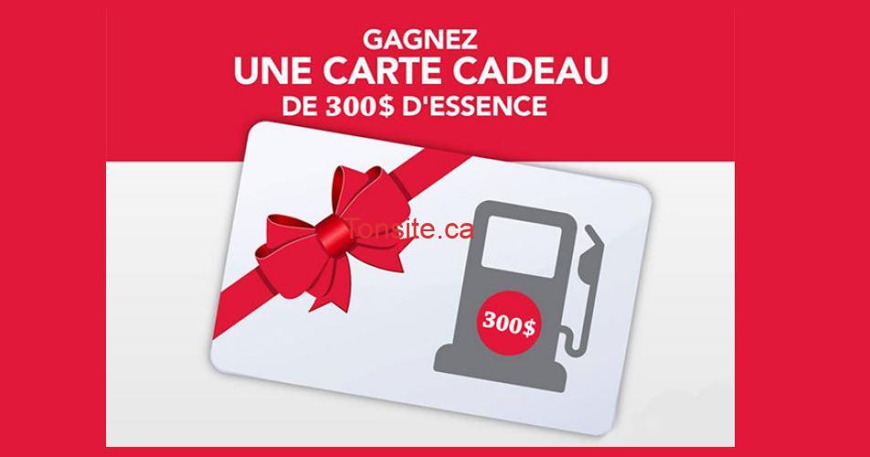 essence 300 - Gagnez une carte-cadeau de 300$ d'essence!