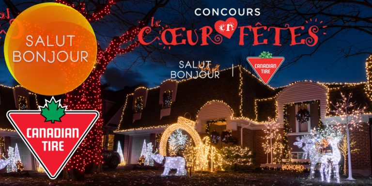 canadiantire sb concours
